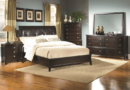 Your Simplified Guide for Choosing Waterbeds